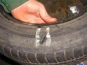 Повреждение шины