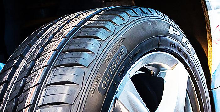 Наружная сторона асимметричной шины